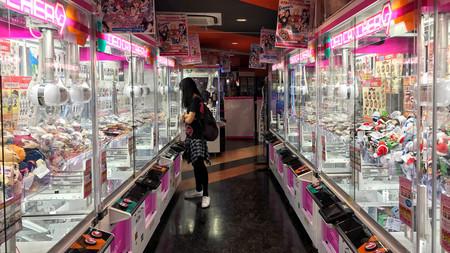 Akihabara máquinas de premio