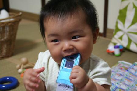 bebé Celular