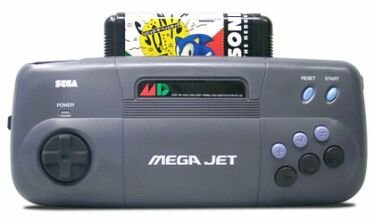 Megajet: especial consolas olvidadas