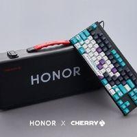 Honor se ha metido en terreno de teclados mecánicos presentando un modelo con la popular marca Cherry