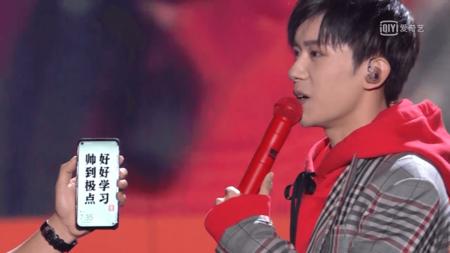 Huawei Nova 4 Diseno Agujero Pantalla
