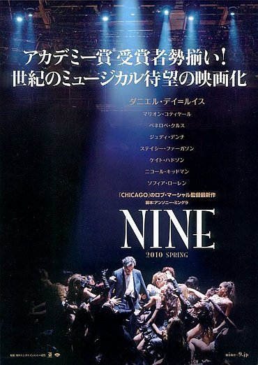 nine-marshall-poster.jpg
