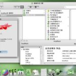 Era de esperar, la distro GNU/Linux norcoreana RedStar contiene spyware