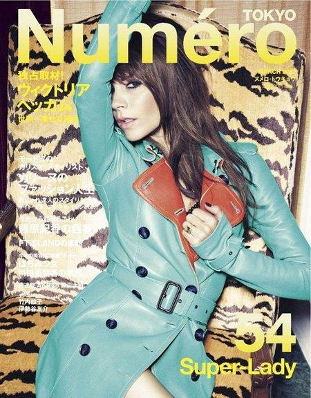 Victoria Beckham en la nueva portada de Numero Tokyo