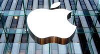 Apple anuncia ganancias por 7,700 millones de dólares