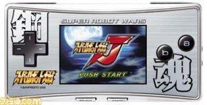 Nueva GB Micro edición Super Robot Wars