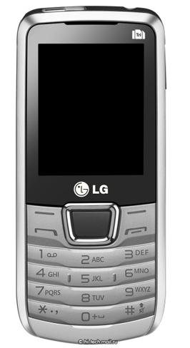 LG A290, un teléfono con triple SIM