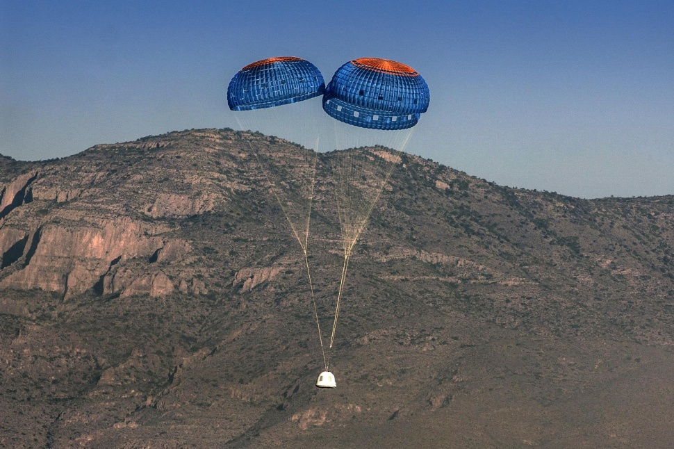 Foto de Blue Origin New Shepard (5/7)