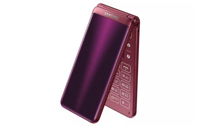 Samsung Galaxy Folder Flip 2, larga vida a los teléfonos de tapa