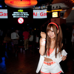 Foto 26 de 71 de la galería las-chicas-de-la-tgs-2011 en Vida Extra