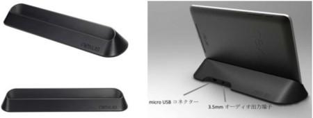 La estación de carga para Nexus 7 disponible en Japón