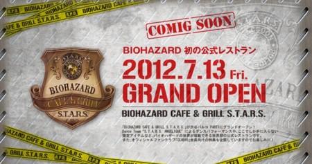 Capcom abrirá en Shibuya el Biohazard Cafe & Grill S.T.A.R.S, un restaurante basado en 'Resident Evil'