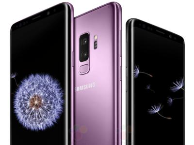 Galaxy S9 y S9 Plus: estas son todas sus especificaciones técnicas, según la última gran filtración