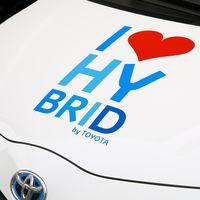 """Toyota libera 23.740 patentes de su tecnología de coches híbridos y las ofrece gratis a los fabricantes para """"impulsar el mercado"""""""