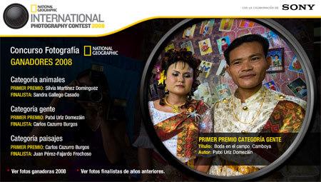 Ya están los resultados del Concurso National Geographic 2008