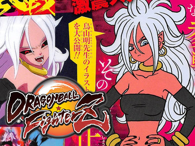 Dragon Ball FighterZ anuncia su Final Boss: así es la verdadera forma de la Androide Nº 21