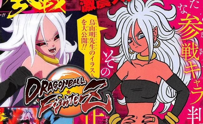 Dragon Ball FighterZ anuncia su Final Boss: así es la verdadera forma de la Androide Nº 21