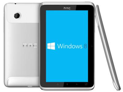 ¿Se prepara HTC para Windows 8.1?