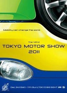 Ford también da plantón al Salón de Tokio