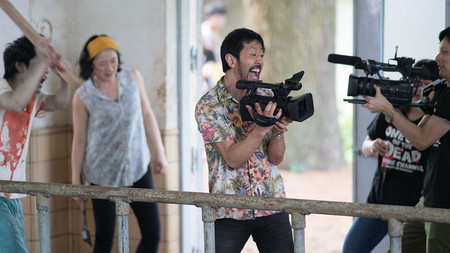 One Cut Of The Dead 3