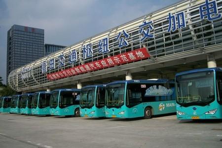 Inaugurada en China la mayor estación de recarga hasta la fecha