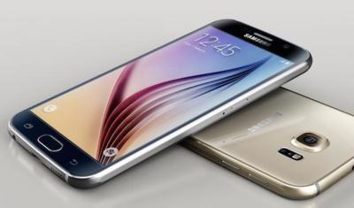 Samsung, antes me gustabas más