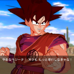 Foto 14 de 109 de la galería dragon-ball-z-burst-limit en Vida Extra