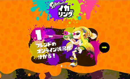 Nintendo lanza aplicación web de Splatoon en Japón, también podemos acceder a ella pero en japones