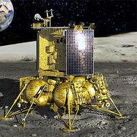 Proyecto Luna-25: Rusia quiere regresar a la Luna en 2021