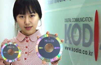 CD-R en el que tu decides la protección del disco