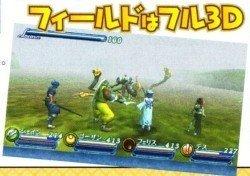 Blade Dancer, RPG de Sony para PSP