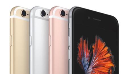 Veredicto: declaramos al aluminio del iPhone 6s no culpable del aumento de peso