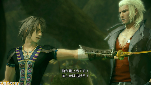 Foto de Final Fantasy XIII-2 [Octubre 2011] (13/24)
