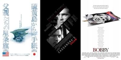 Las diez mejores películas de 2007