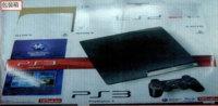 PS3 Slim sigue sin hacerse realidad