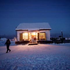 Foto 5 de 19 de la galería el-lugar-mas-frio-del-mundo en Trendencias Lifestyle