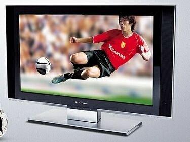 LG presenta 3 nuevos modelos de LCD con disco duro