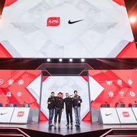 LPL y Nike anuncian oficialmente su acuerdo de patrocinio tras muchos problemas