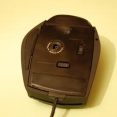 Foto 16 de 16 de la galería videoanalisis-logitech-g9-laser-mouse en Xataka