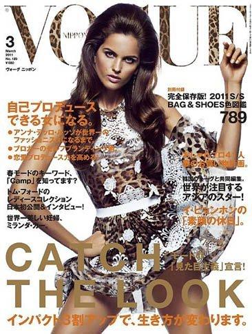 Izabel Goulart en la portada de Vogue Japón de marzo 2011: ¡melenón!