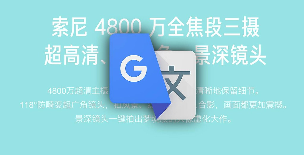 How to use Google translator without having the application installed