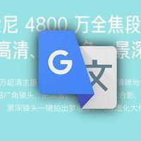 Cómo usar el traductor de Google sin tener instalada la aplicación