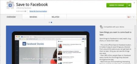 Cómo guardar y compartir artículos en Facebook fácilmente