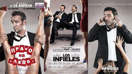 Carteles de la película Los Infieles
