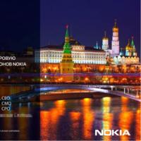 Los Nokia 2, Nokia 3 y Nokia 5 2018 aparecen en las quinielas para ver la luz el 29 de mayo en Rusia