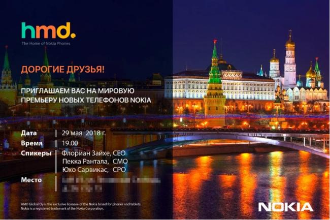 Nokia en Rusia