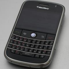 Foto 7 de 7 de la galería blackberry-bold en Xataka Móvil
