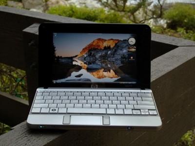 HP 2133 se venderá con XP preconfigurado