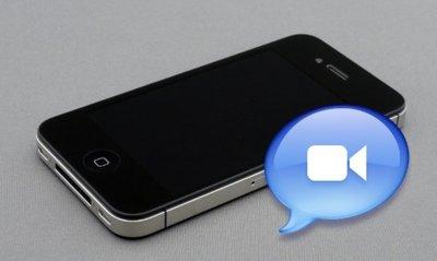Más evidencias de una evolución de iChat, esta vez en iOS