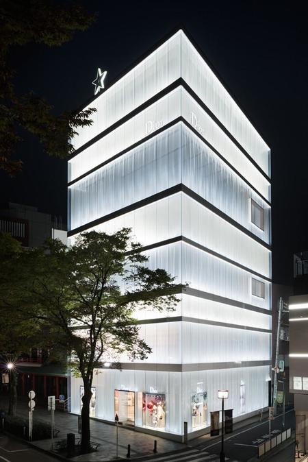 Reapertura de la boutique Christian Dior en D'Omotesando, Tokio